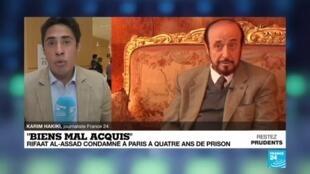 """2020-06-17 14:01 """"Biens mal acquis"""" : Rifaat al-Assad condamné à Paris à quatre ans de prison"""
