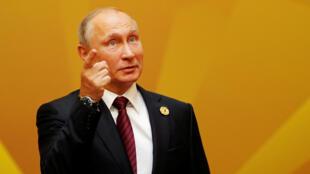 El presidente de Rusia, Vladimir Putin, asiste a la reunión de líderes económicos de APEC en Danang, Vietnam, el 11 de noviembre de 2017.