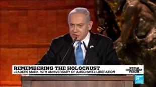 2020-01-23 13:44 Remembering the Holocaust: Watch the Israeli Prime Minister Benjamin Netanyahu's full address