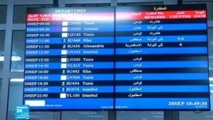 مطار مصراتة