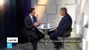 مصر: موكب المومياوات الملكية.. هل يسهم في إنعاش السياحة؟
