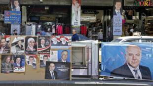 إعلانات انتخابية لمرشحين للانتخابات التشريعية في سوريا في أحد شوارع دمشق في 15 تموز/يوليو 2020