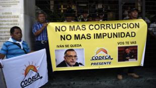 Des Guatémaltèques manifestent contre la corruption en soutien au fonctionnaire de l'ONU Ivan Velasquez, lundi 28 août 2017.