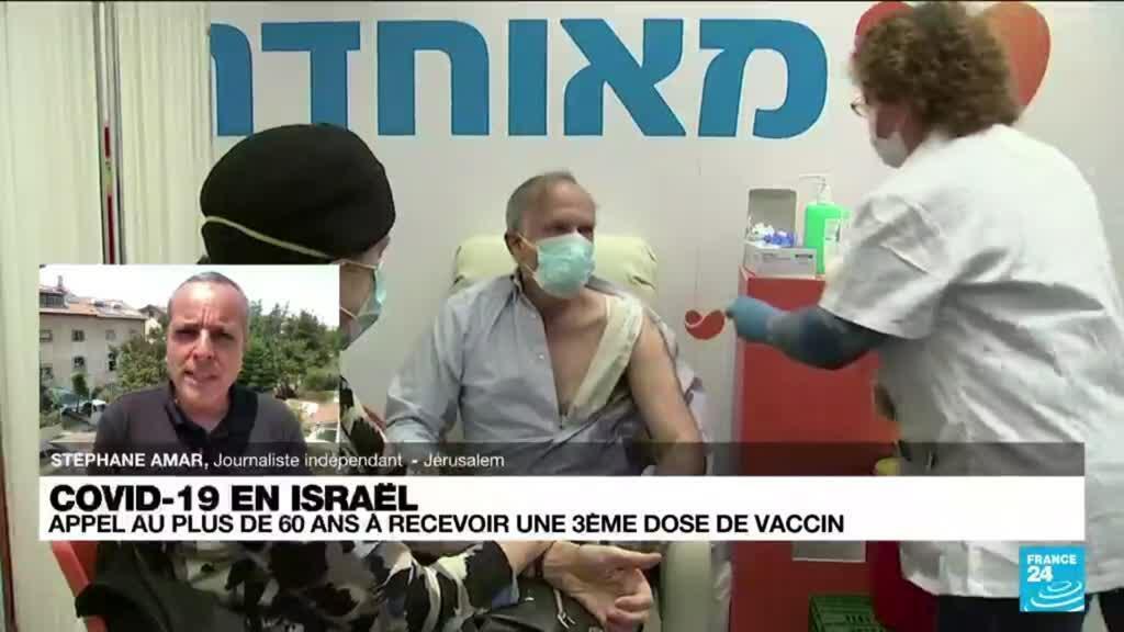 2021-07-30 12:06 Covid-19 : Israël lance une campagne pour la troisième dose de vaccin anti-Covid