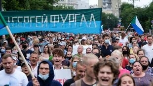 The protest movement against the government is the largest outside of Moscow in several years