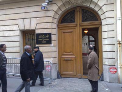 L'entrée du consulat général de Tunisie - Paris