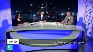 2020-02-15 16:11 هََوا مصر / العناوين المثيرة ...هل تصنع اتجاه أدبي جديد؟