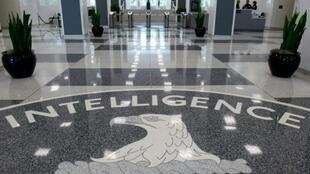CIA / Russia