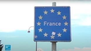 الحدود الفرنسية الألمانية