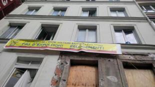 واجهة الفندق القديم الذي كان يسكنه المهاجرون المغاربة بباريس