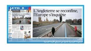 2021-01-06 08:17 قراءة في الصحف
