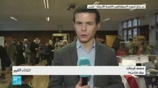 موفد فرانس24 محمد فرحات