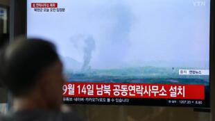 La gente mira una pantalla de televisión que muestra el humo de la explosión de la oficina de enlace intercoreana en el Complejo Industrial Kaesong de Corea del Norte, el 16 de junio de 2020.