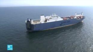 سفينة الشحن السعودية بحري ينبع