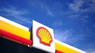 Le groupe pétrolier néerlandais Shell et le britannique BG se sont mis d'accord sur un prix de 64 millions d'euros.