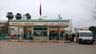 مستشفى في الناظور شمال المغرب