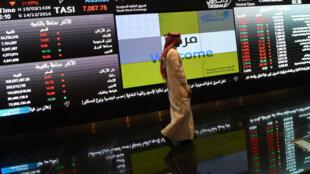 L'Arabie saoudite a effectué sa première émission de dette depuis l'affaire Khashoggi