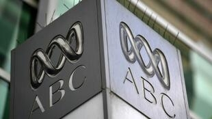 Police raided the ABC headquarters in Sydney on June 5 as part of investigations into the leak of the so-called 'Afghan files' by a government whistleblower