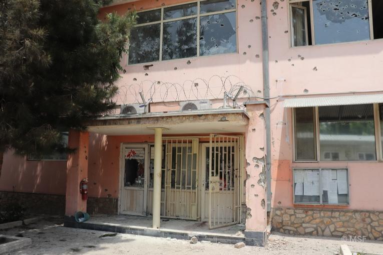 maternité MSF Kaboul