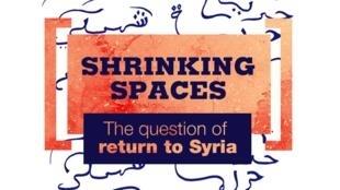 main-image-Shrinking-Spaces