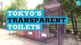 Vignette tokyo toilets