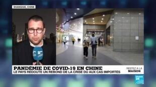 2020-04-03 13:07 Covid-19 en Chine : Le pays craint un rebond de l'épidémie dû aux cas importés