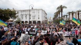 مسيرة تضامنية مع المعتقلين في منطقة الريف الشمالية، في الرباط، المغرب 21 أبريل/نيسان 2019