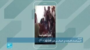 الجزائر: تكريم قدماء الأساتذة من قبل تلامذتهم