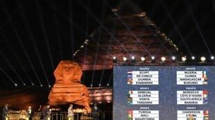 كأس أمم أفريقيا 2019 تجري في مصر من 21 يونيو/حزيران لغاية 19 يوليو/تموز.