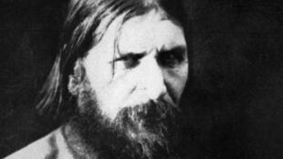 Grigori Raspoutine, vers 1916.