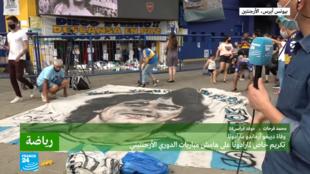 موفد فرانس 24 أمام ملعب