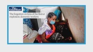 Des centaines d'employées de maison immigrées livrées à elles-mêmes à Beyrouth