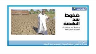صحيفة العربي الجديد