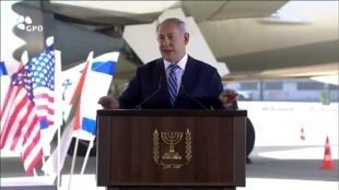 2020-10-20 12:04 UAE government delegation arrives in Israel on first official visit