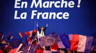 En mars et avril 2017, la campagne d'Emmanuel Macron a été ciblée par des pirates informatiques russes, d'après Trend Micro.