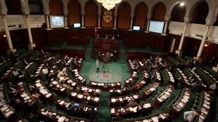 parlement tunisie comp