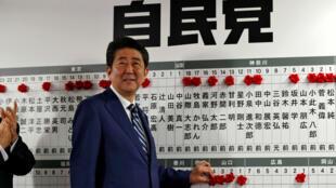 Primer ministro japonés, Shinzo Abe.
