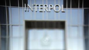 Entrée du siège d'Interpol à Lyon, en France, le 6 mai 2010.