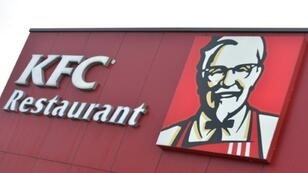 The department decided to shut down all KFC restaurants while it investigates what happened