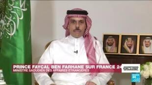 Le ministre saoudien des Affaires étrangères, prince Fayçal Ben Farhane, a affirmé qu'une normalisation des relations entre Israël et l'Arabie saoudite ne serait possible qu'avec un accord de paix entre les Israéliens et les Palestiniens.