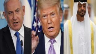 Trump Netenyahu MBZ