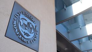 Esta imagen de archivo, tomada el 15 de abril de 2020, muestra la sede del Fondo Monetario Internacional (FMI) en Washington
