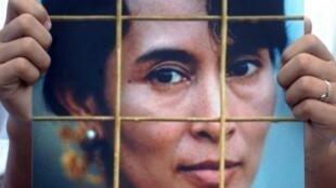 An image of Myanmar's Aung San Suu Kyi.