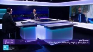 """برنامج """"الأسبوع الاقتصادي"""" مع خالد كراوي."""