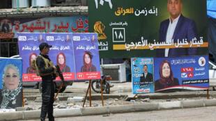 Ces législatives sont les premières élections organisées en Irak depuis la chute de l'Organisation État islamique.