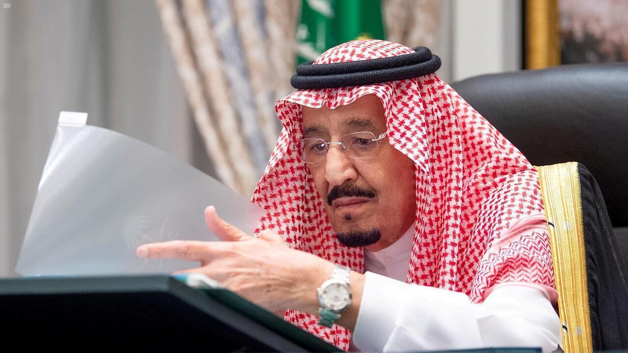 Saudi Arabia's King Salman bin Abdulaziz attends a virtual cabinet meeting in Neom, Saudi Arabia, on August 18, 2020.