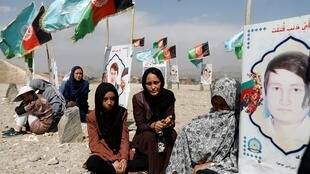 2020-09-14T110748Z_885064250_RC2BYI9D795Y_RTRMADP_3_AFGHANISTAN-TALIBAN-TALKS-PROTESTS