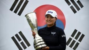 La Sud-Coréenne Ko Jin-young remporte l'Evian Championship le 28 juillet 2019