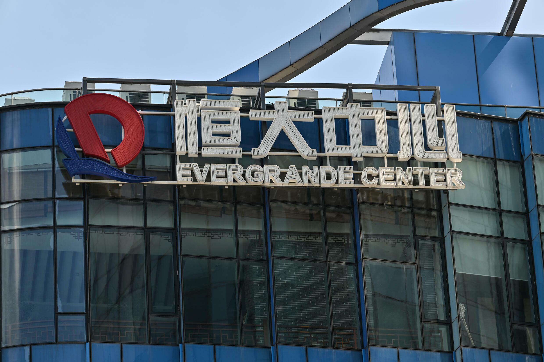 L'immeuble Evergrande Center à Shanghai le 22 septembre 2021