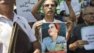 Des manifestants soutenant Hajar Raissouni lors d'une audience de son procès à Rabat, le 9 septembre 2019.